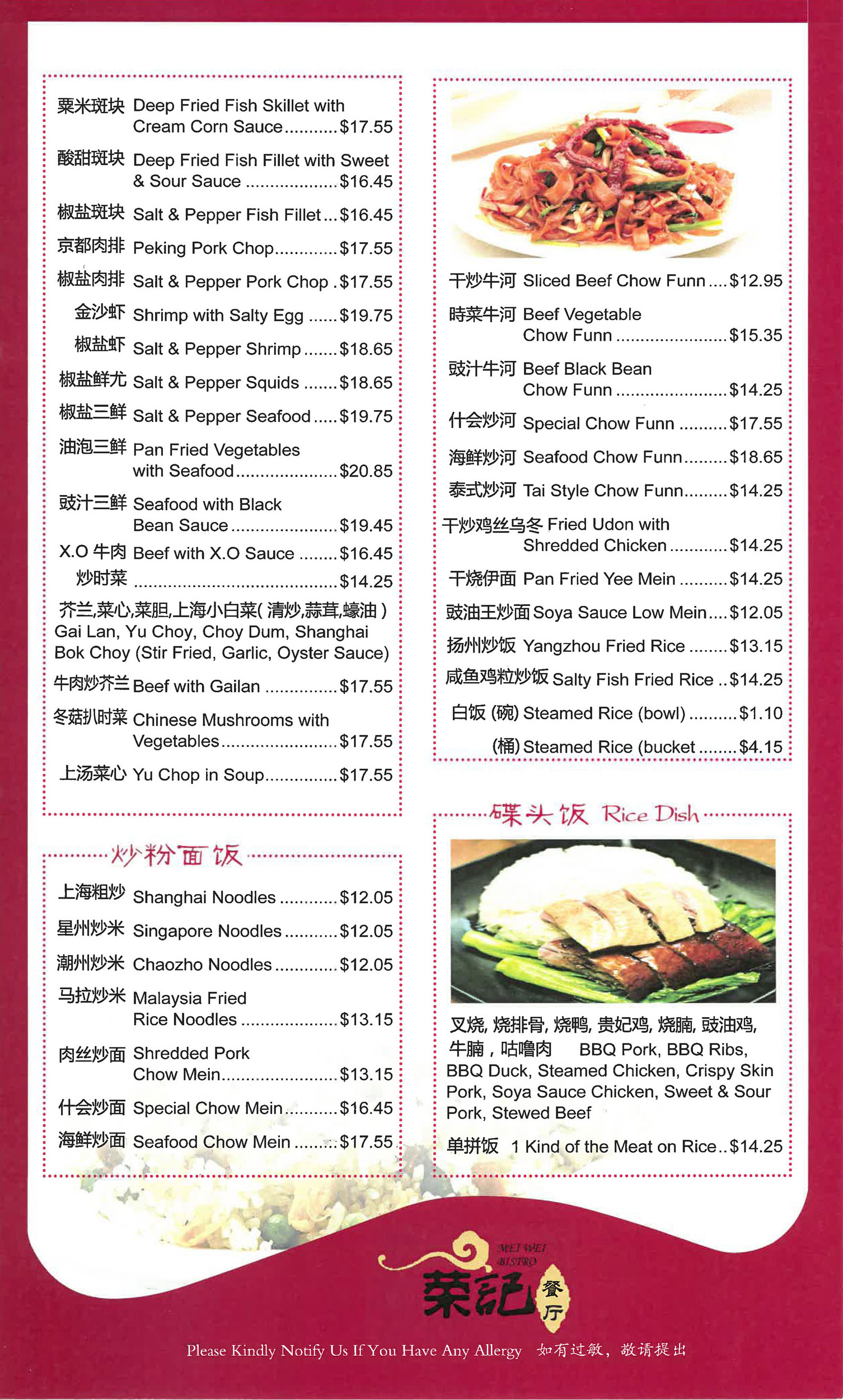 Chinese cuisine menu